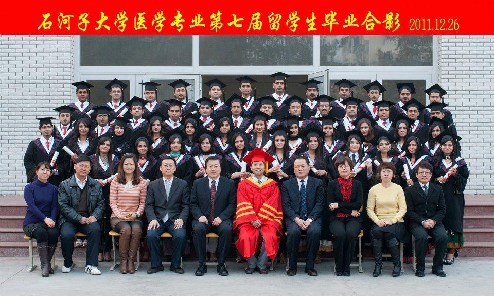 6th-graduates