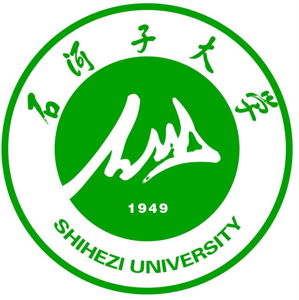 Shihezi University School of Medicine – China